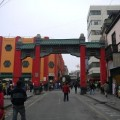 China Town in Lima